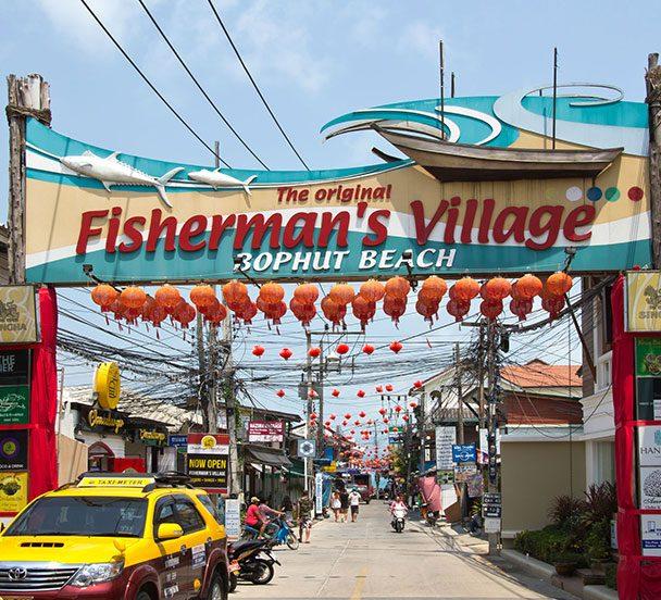 Bophut beach, Fishermans Village entrance (Koh Samui, Thailand).